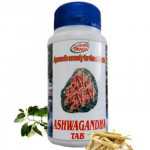 Ashwagandha, 120 tablets - 85 grams