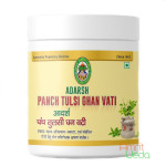 Panch Tulsi Ghan vati, 20 grams