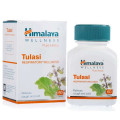 Tulasi, 60 tablets - 15 grams