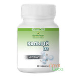 Calcium D3, 90 tablets
